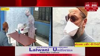 Hyderabad News // Asaduddin Owaisi // THE NEWS INDIA