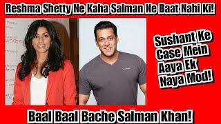 Reshma Shetty Ne Bol Diya, Salman Khan Ka Koi Haath Nahi - Sushant Singh Rajput Case