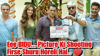 Radhe Shooting To Be Held In This Mumbai Studio, Film Shooting Expected To Start In A WEEK