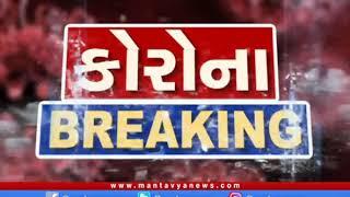 Gujarat nonstop (12/07/2020) Mantavyanews