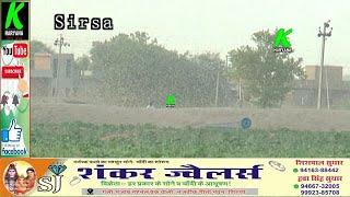 टिडिडयों को लेकर क्या कहते हैं अधिकारी कब और कैसे आएंगी नीचे, प्रशासन की क्या है तैयारी l k haryana
