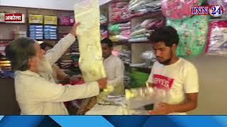 अकोला - तेलीपुरा रोड पर सरकार चिल्ड्रेन्स वेअर शॉप को मिल रहा ग्राहकों का भारी प्रतिसाद