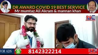 DR AWARD COVID 19 BEST SERVICE DR WAHAB ZUBAIR :MD) GENERAL MEDICINE VIRINCHI HOSPITAL AND MAX POLYC