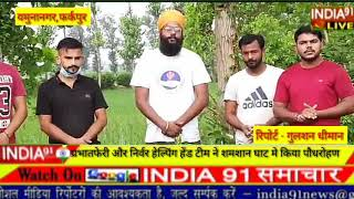 INDIA91 LIVE आज प्रभातफेरी सेवादल फरकपुर व निर्वर हेल्पिंग हैंड टीम के द्वारा पौधरोहण किया गया |