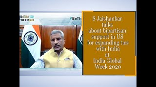 S Jaishankar talks about bipartisan support in US for expanding ties with India
