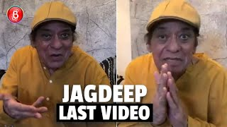 Jagdeep's LAST VIDEO Will Make You Break Down In Tears | Soorma Bhopali Dead | Jagdeep Dies At 81