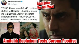 Amitabh Bachchan Tests Corona Positive, Even Abhishek Bachchan Got Affected, Baap Aur Bete Ko Corona