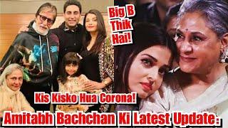 Amitabh Bachchan Latest Corona Update: Bachchan Family Mein Kis Kisko Hua Corona Aur Kaun Bach Gaya!