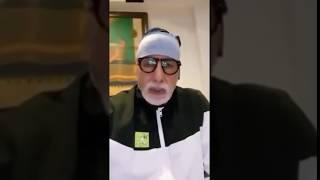 Breaking News : अमिताभ बच्चन और अभिषेक बच्चन #करोना पॉज़िटिव पाए गए, दोनों अस्पताल में भर्ती हुए