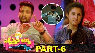 Express Journey Full Movie Part 6 | Latest Telugu Movies | Jai | Pranitha Subash