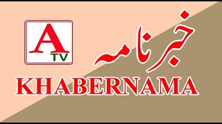 A Tv KHABERNAMA 12 July 2020