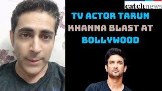 TV actor Tarun Khanna Blast At Bollywood Biggies For Not Speaking On Sushant Singh Rajput's Death