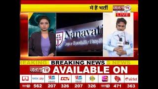 Corona पॉजिटिव Amitabh Bachchan की हालत स्थिर, Nanavati अस्पताल के आइसोलेशन वार्ड में इलाज जारी