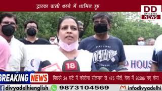 फेडरेशन ऑफ सीजीएचएस ने पेड़ बचाने के लिए प्रदर्शन किया || Divya Delhi News