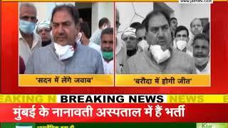 Abhay Chautala ने CM Manohar Lal पर कसा तंज, Corona काल में खर्च का मांगा हिसाब