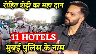 Rohit Shetty Gives 11 Hotels To Police Officials | Mumbai Police Thanks Him