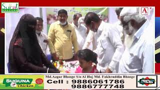 Free Medicines Distribution for Strong immune System by Tameer e Millat & Naya Sawera Sanghtan