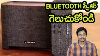 LUMIFORD 2.1 Subwoofer Dock unboxing Telugu