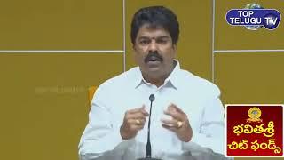 Bonda Uma Press Meet Today   TDP   AP Politics   Telugu News   Top Telugu TV