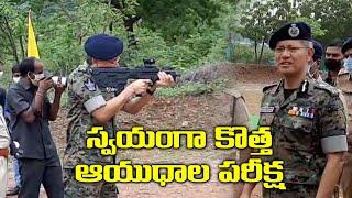స్వయంగా కొత్త ఆయుధాల పరీక్ష  Damodar Goutam Sawang Latest Updates   Top Telugu TV