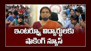 Education Minister Sabitha Indra Reddy Announces Good News For Inter Failed Students | Top Telugu TV