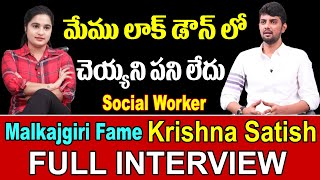 Malkajgiri Yuva Nestam Fame Krishna Satish | Full Interview with Anchor Tejaswi | Top Telugu TV