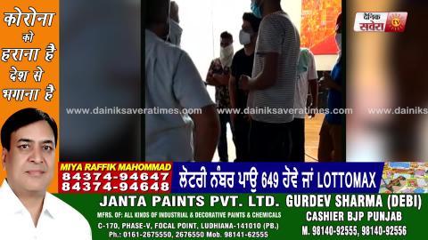 Breaking: Shooting के दौरान हिरासत में लिए गए Singer Gurnam Bhullar को मिली ज़मानत