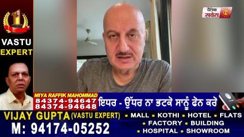 Breaking: Bollywood Actor Anupam Kher के परिवार को हुआ Corona, अदाकार की Report Negative