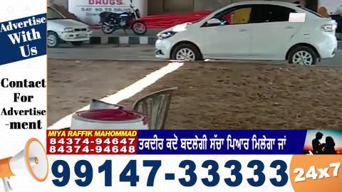 Jalandhar में Punjab Police के नाके पर बैठ बंदर काट रहा चालान, देखें Live Video
