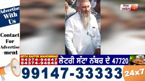 Breaking: Shiv Sena के Leader Sudhir Suri को Punjab Police ने Indore से किया गिरफ़्तार
