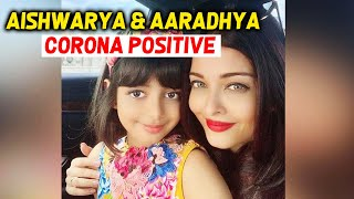 Aishwarya Rai And Aaradhya Bachchan TESTS Positive After Amitabh And Abhishek