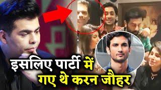This Is Why Karan Johar ATTENDED Ranbir Kapoor's Party | Neetu Kapoor's Birthday