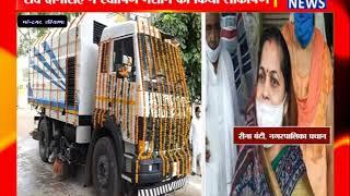 MAHENDRAGARH : हरी झंडी दिखाकर मशीन को रोड की सफाई के लिये किया रवाना ! ANV NEWS HARYANA !