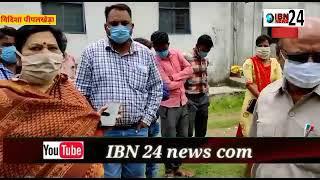 विधायक श्रीमती राजश्री रुद्र प्रताप सिंह ने सामुदायिक स्वास्थ्य केंद्र का निरीक्षण किया जताई नाराज