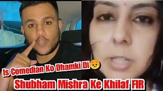 Shubham Mishra - Agrima Joshua Controversy, Hindustani Bhau Ke Chote Bhai Ke Naam Se Mashur Hai Ye