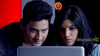 Mahesh Babu Trying To Find The Second Villain | Thrilling Scene | Mahesh Babu Latest Movie Scenes