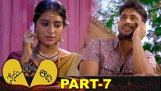 Nenu Aadhi Madhyalo Maa Nanna Full Movie Part 7 | Latest Telugu Movies | Manoj Nandam