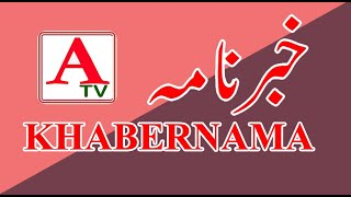 A Tv KHABERNAMA 13 July 2020