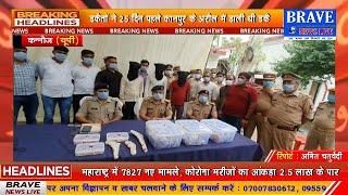 #Kannauj: डकैतों के गिरोह के 3 शातिरों को पुलिस ने दबोचा, 50 लाख से ज्यादा के जेवर, कार व नगदी बरामद