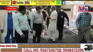 Union Minister G. Kishan Reddy visit Gandhi Hospital SECUNDREBAD