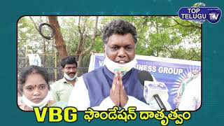 VBG Foundation Distributes Food for Poor People for 107 Days | Corona | Lockdown | Top Telugu TV