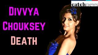 Divvya Chouksey Death: Last Conversation Will Make You Cry | Catch News
