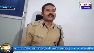 इंदौर की दोनों सनसनीखेज लूट की वारदातों का पर्दाफाश। Exposure to robbery. #bn #mp