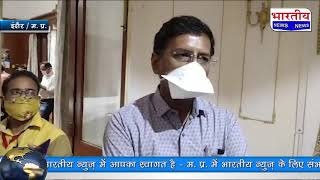 इंदौर में बैठक के बाद विस्तार से जानकारी दे रहे हैं कलेक्टर श्री मनीष सिंह। #bn #mp