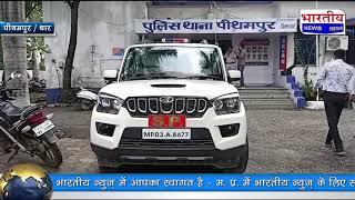 पीथमपुर के सेक्टर तीन कुटी चौराहे के पास सड़क किनारे युवक की सिर कुचली लाश। #bn #mp