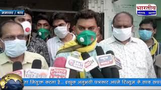 विधायक डॉ हीरालाल अलावा ने मनावर में पैथोलॉजी सेल काउंटर मशीन और आरो वाटर प्लांट का लोकार्पण किया...