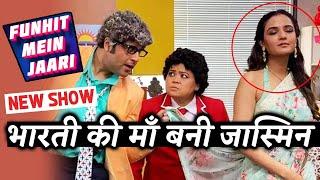 Funhit Mein Jaari NEW Show | Jasmin Bhasin To Play Bharti's Mother | Krushna Abhishek