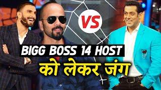 Bigg Boss 14 | KRK Suggests Ranveer Singh As Host, Salman Khan FANS Reply To Him | Rohit Shetty