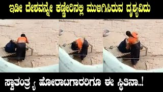 ಈ ವಿಡಿಯೋ ನೋಡಿ ಕಣ್ಣೀರು ಬಾರದಂತೆ | Most Emotional Video | Top Kannada TV