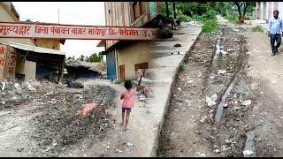 पीलीभीत जिले में बाजार का रास्ता बना दलदल, विधायक से शिकायत के बाद भी नजीता शून्य, ग्रामीण परेशान
